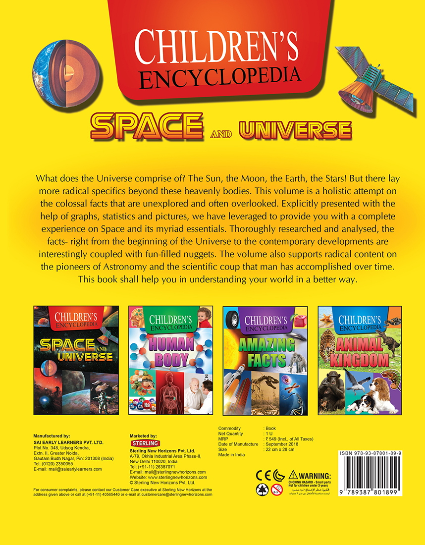 Children's Encyclopedia Space and Universe