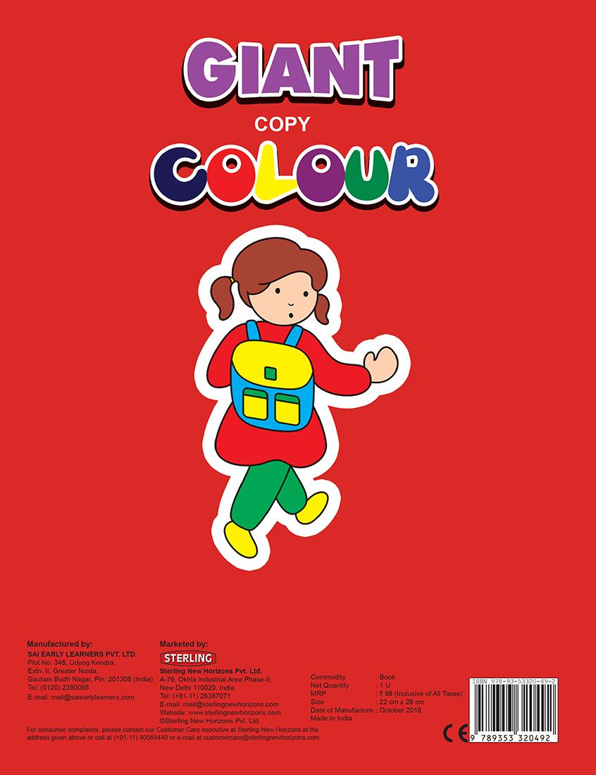 Giant Copy Colour