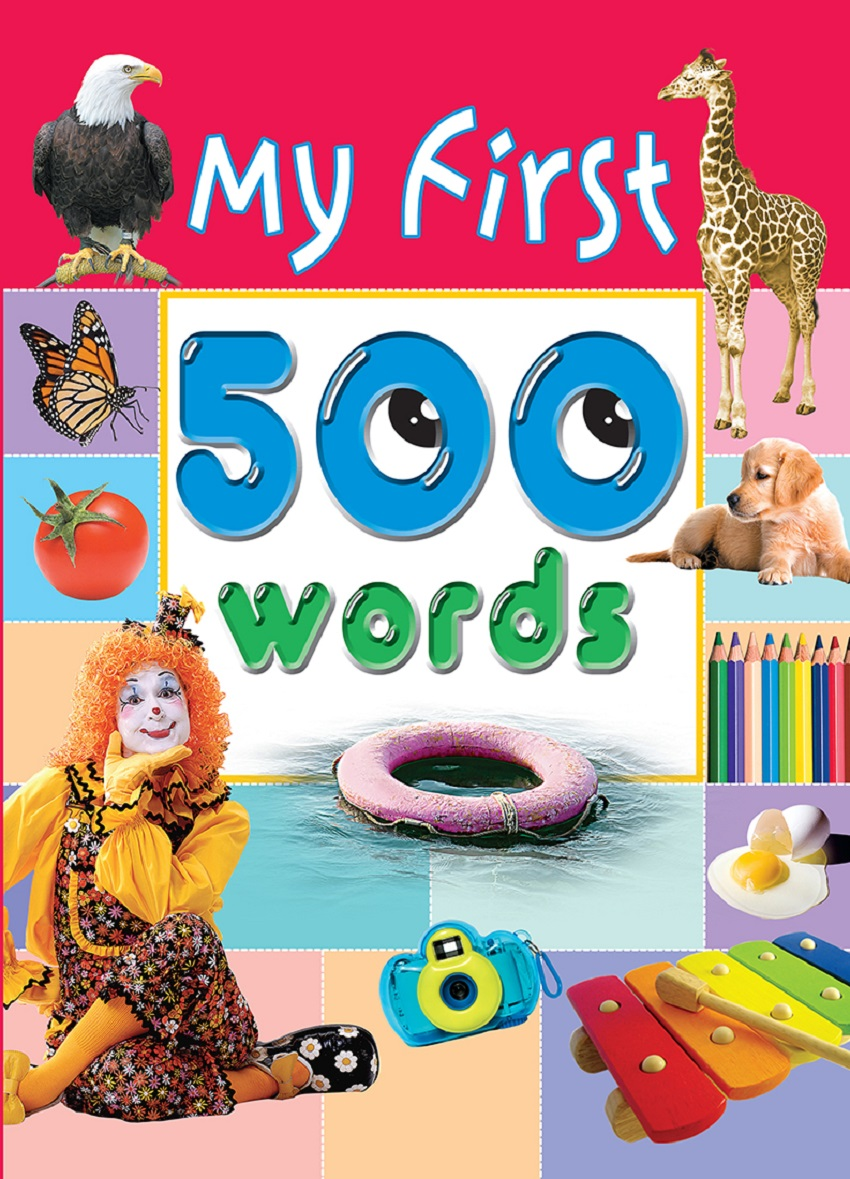 My First 500 Words